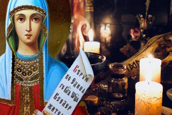 Гадание на 10 ноября - Как привлечь жениха на день Параскевы?
