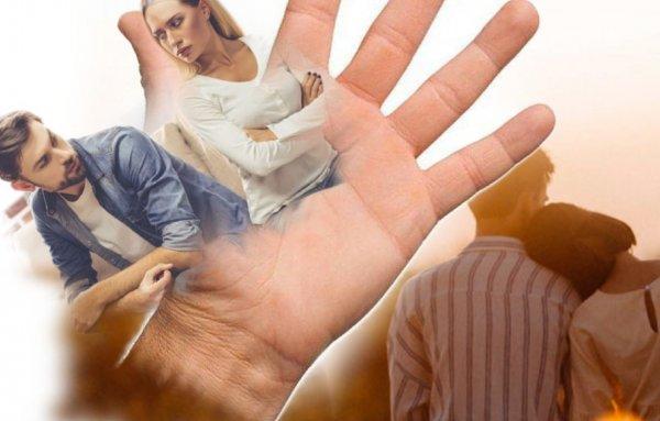 Код брака — Хиромант показал линию неверности