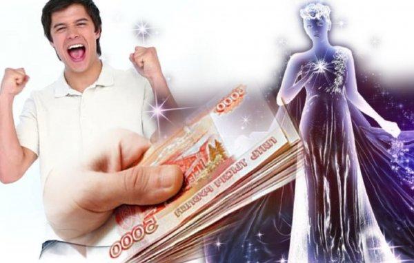Астролог назвал идеальный «финансовый» день ноября для Дев