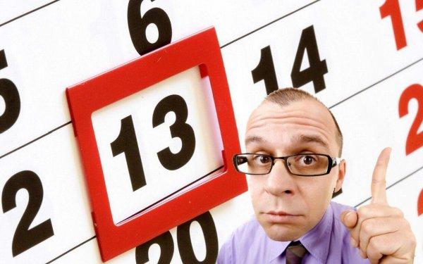 Мистика 13 ноября. Астролог предупреждает об опасностях, которых стоит ожидать в эту среду