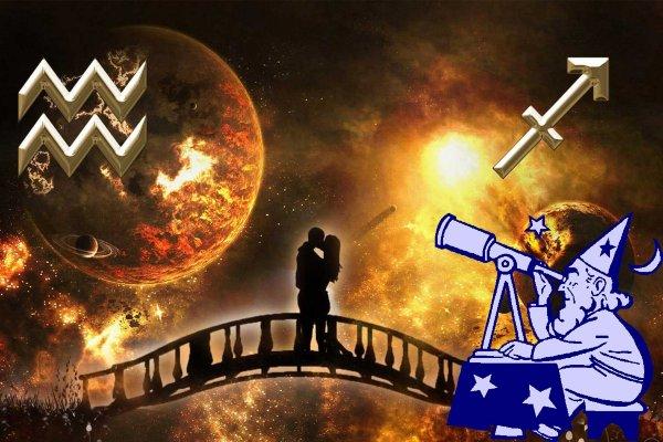 Стрелец и Водолей — вода не разлей: Секрет неземной совместимости раскрыли астрологи