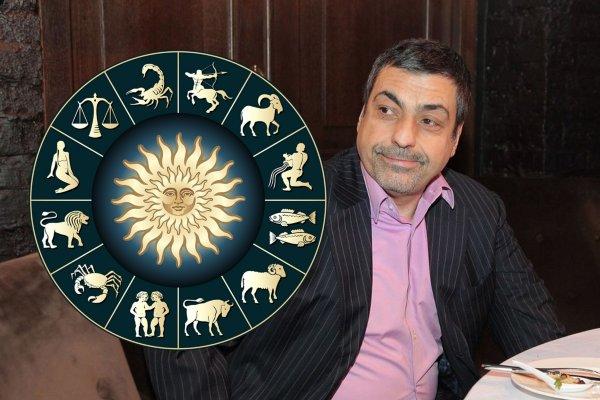 Гороскоп от Павла Глобы — Что ждёт всех Зодиаков 17 ноября?