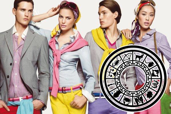 Изменить имидж, значит изменить жизнь! Какой стиль одежды подходит стихиям знаков Зодиака