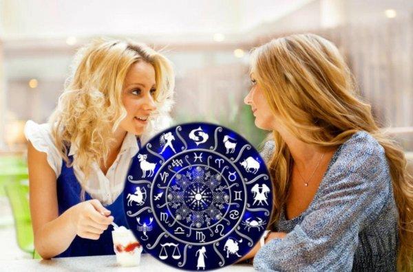 Они существуют! Астролог назвал знаки, опровергающие мнение о том, что женской дружбы не бывает