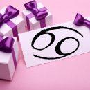 Рак заплачет от счастья: Гороскоп на сегодня скрывает 3 подарка одному Зодиаку