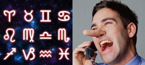 Врёт и не краснеет: Астролог раскрыл самые лживые знаки Зодиака