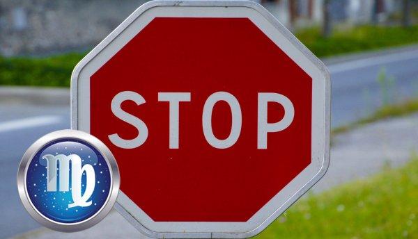 Девы, остановитесь: Какое качество помешает знаку в 2020 году — астролог