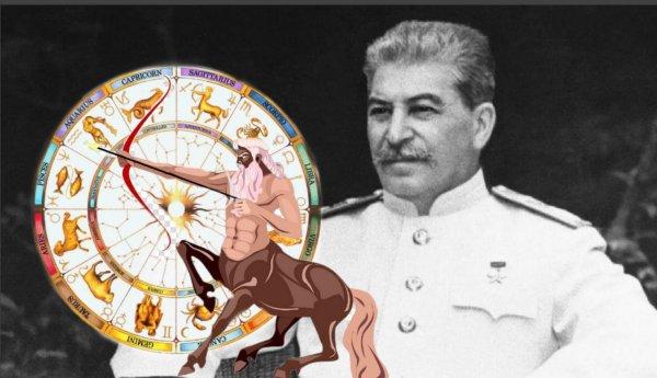 Враг народа. Как владельцам знака Сталина не стать противником для других — астролог