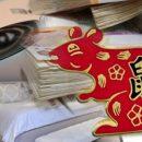 Фэншуй-2020: Мастер назвал правила удачного дома