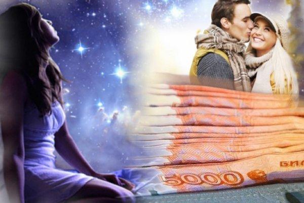 Бумеранг судьбы: ТОП-3 закона Вселенной приведут к богатству