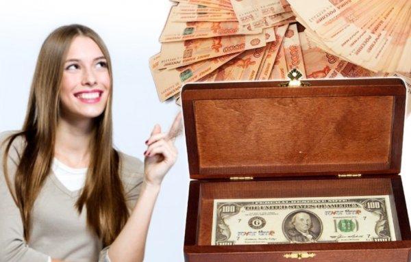 Обряд с денежной шкатулкой: Как приумножить богатства, рассказал маг
