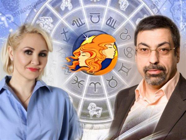 Глоба и Володина озадачили Близнецов гороскопом на неделю с 16 декабря