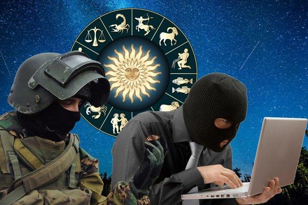 Рейтинг спецслужб: Какие Зодиаки самые опасные для правоохранителей