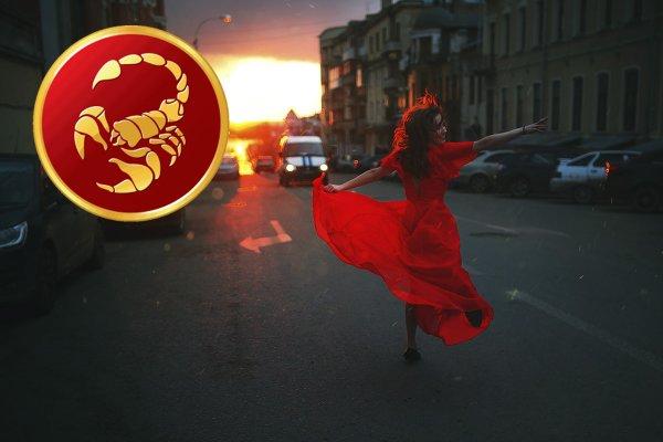 Красный цвет для Скорпионов: Как цвет платья подавляет Зодиаки?