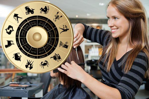 Волосы стричь – удачи лишиться: Когда лучше всего навестить парикмахера на следующей неделе