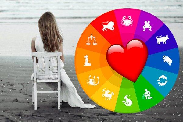 Удар по одиночеству: Ошибки Зодиаков, отталкивающие любовь