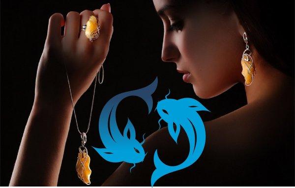 Янтарь — визитная карточка Рыб. Почему знаку пригодится камень в новом году — астролог