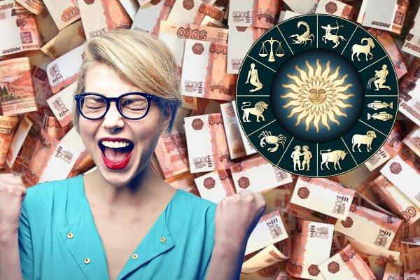 На денежной куче: Какие Зодиаки в январе станут богаче?