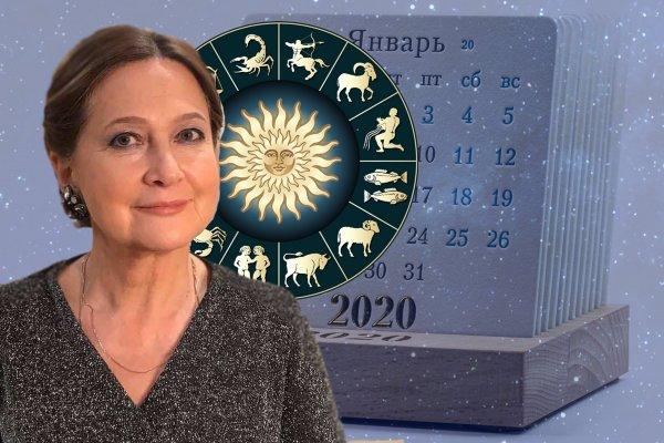 Звонок из прошлого: Глоба обещает 4 Зодиакам «вторжение» 13-19 января