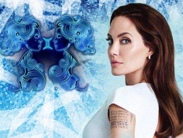 Зодиак Джоли: Почему женщины-Близнецы несчастны в отношениях