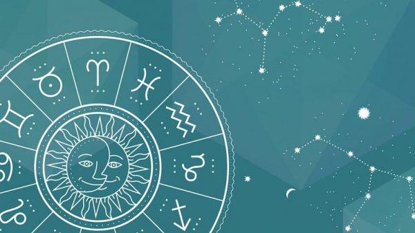 Приятная середина недели – Астролог дал прогноз для Рыб и Дев на 15 и 16 января