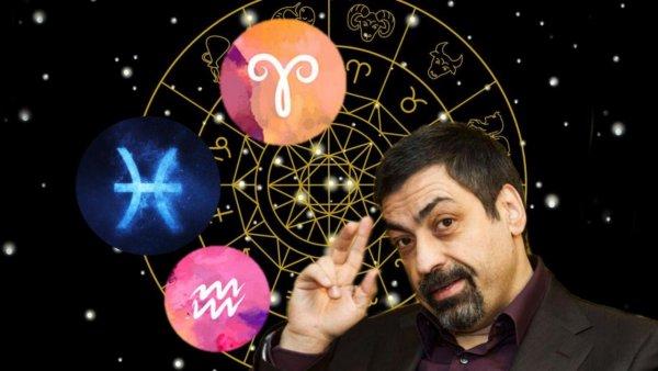 Астрологический взрыв. Каким знакам Павел Глоба пообещал яркий конец недели