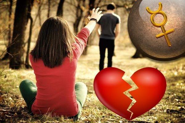 Экзамен любви: До конца января Меркурий испытает пары на прочность