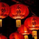 Задом в дверь, носом в щель: Как на Китайский Новый Год обрести финансовое благополучие