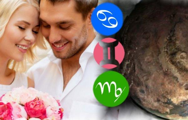 Летом родился – удачно женился: Названы самые счастливые в браке Зодиаки в феврале