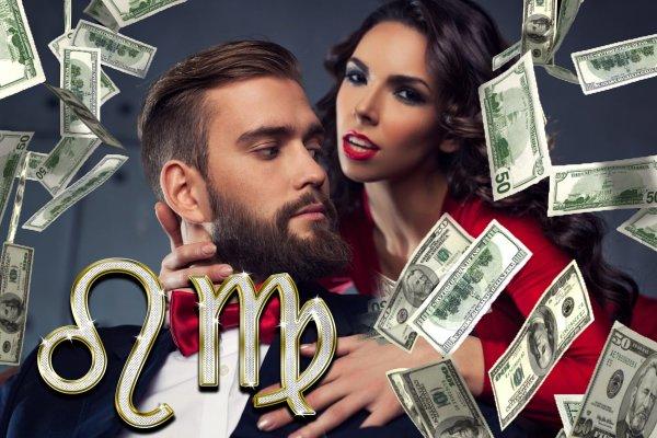 Богатства февраля: Как куспид Льва-Девы справится с финансами