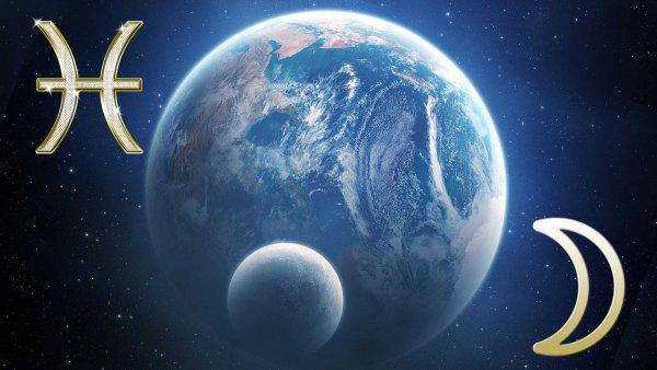 Луна и Рыбы – будет прибыль: 28 января обещает финансовый успех