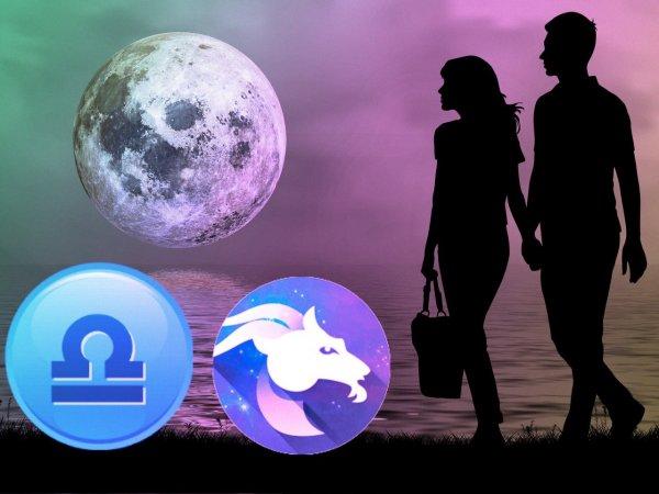 Богатство и гармония: Почему союз Весов и Козерога идеален, объяснил астролог