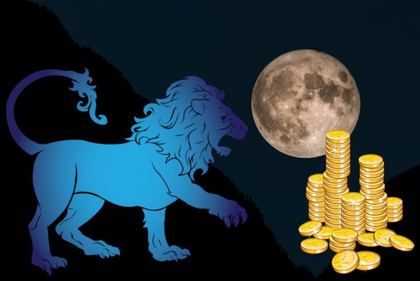 Спастись и обогатиться? Как извлечь выгоду из полнолуния во Льве 9 февраля - астролог