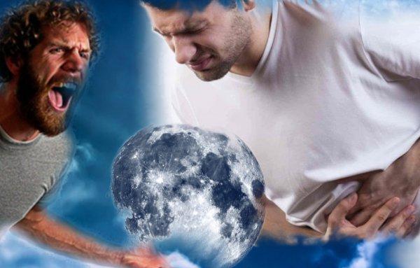 Кто в почках сидит? Луна 9 февраля обусловит риски для здоровья
