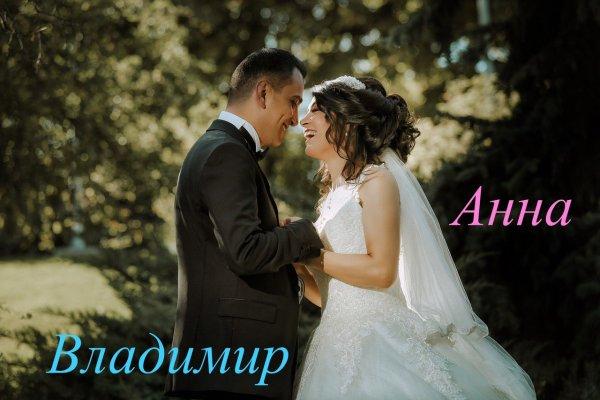 Аня и Вова - пара готова: Суждено жениться на Анне мужчинам с этими именами – эзотерик