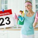Чистое воскресенье: как порядок в доме поможет обрести счастье — эзотерик
