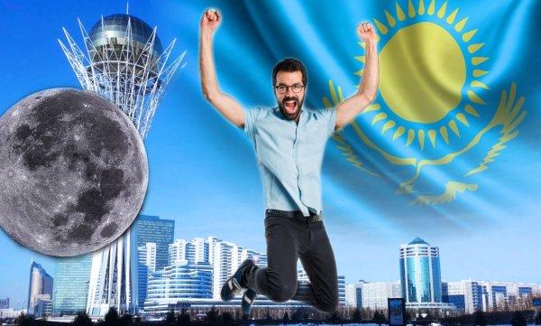«Ах везучие же вы, Казахи!» – эксперты обнаружили сильный приток энергии в стране бывшего СССР