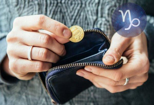 Эта ошибка оставит без денег: Как Козерогу не «лишиться штанов» в марте