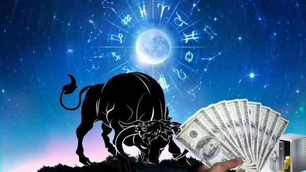 Тельцу богатство с одним «НО» - Зодиак добьётся высот в конце февраля