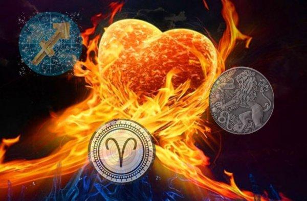 Огненный знак — не цент брак: Почему измена для зодиака «обычное дело»