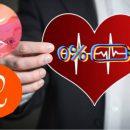 У любви села батарейка: Почему Лев и Близнецы не умеют влюбляться