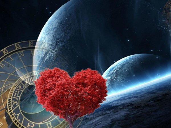 Пятница для романтиков – Подходящий день признаться в чувствах