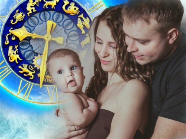 Посвятите себя детям: Совет астрологов на 6 марта озадачил карьеристов