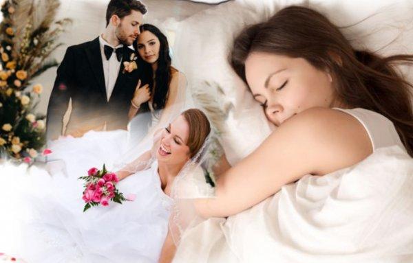 8 марта – под венец: Какие сны предскажут свадьбу?