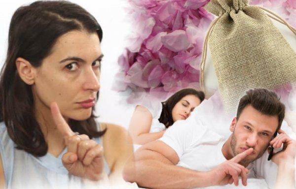 Мешочек счастья: Простой оберег спасёт от измены мужа 12 марта