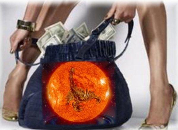 Деньги под ногами москвичей или как Марс повлияет на столицу в выходные?