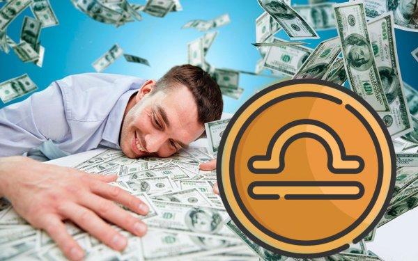 Проблемы с деньгами растают в апреле - чем порадует Весов следующий месяц