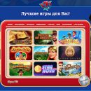 Спрос на казино интернет 777 Original в Украине стремительно растет