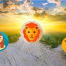 На пути к большому счастью: Девы, Львы и Стрельцы идут в верном направлении