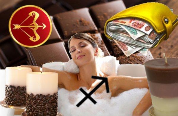 Запах шоколада - залог «деньгопада»: Как Стрельцу утяжелить кошелёк в апреле